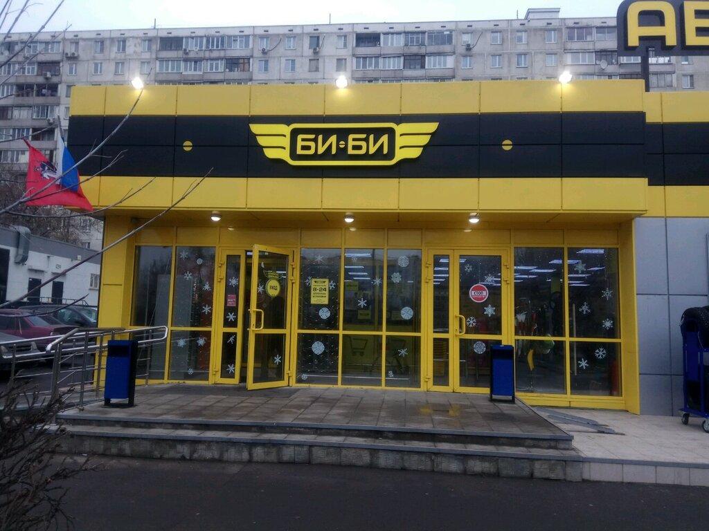 Магазин Би Би Москва Отрадное
