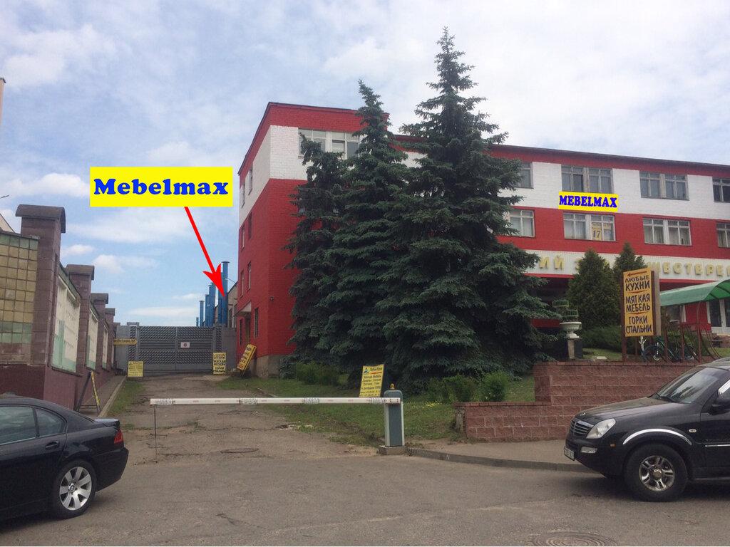 магазин мебели — Мебельмакс — Минск, фото №1