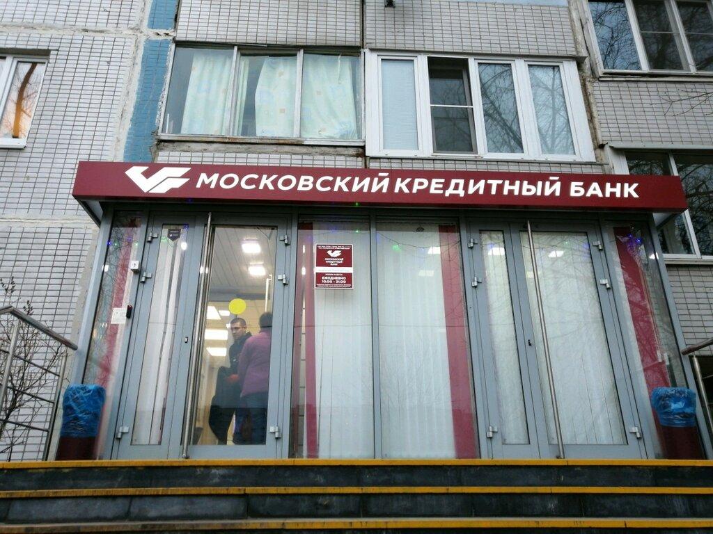 банк клиент центр кредит