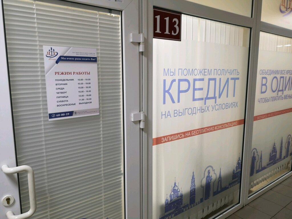 Ярославль поможем взять кредит евразийский банк казахстана взять кредит