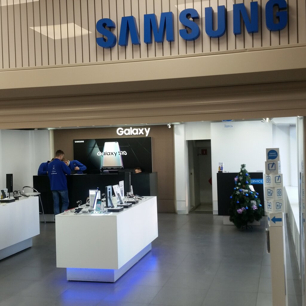улыбок фото фирменный салон асус владивосток светодиодный прожектор