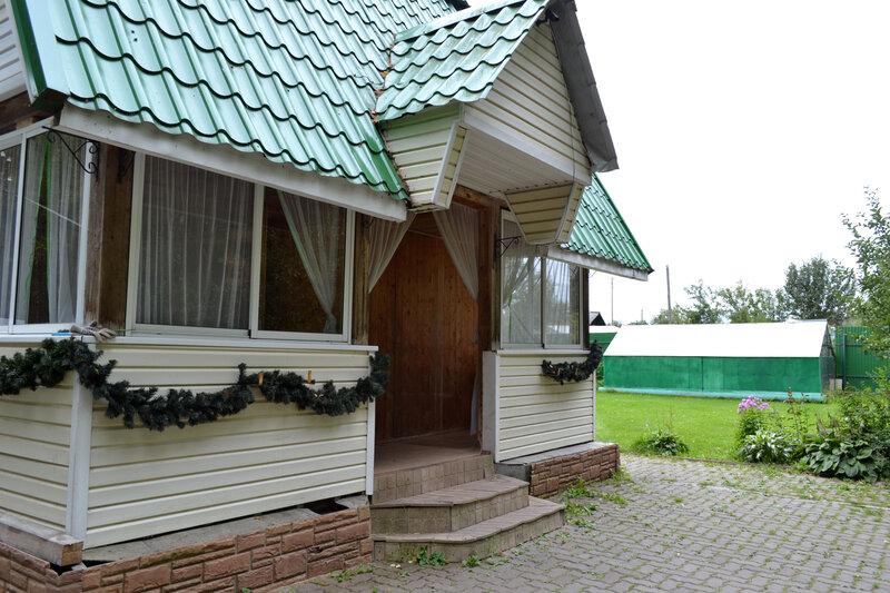 Филин дом