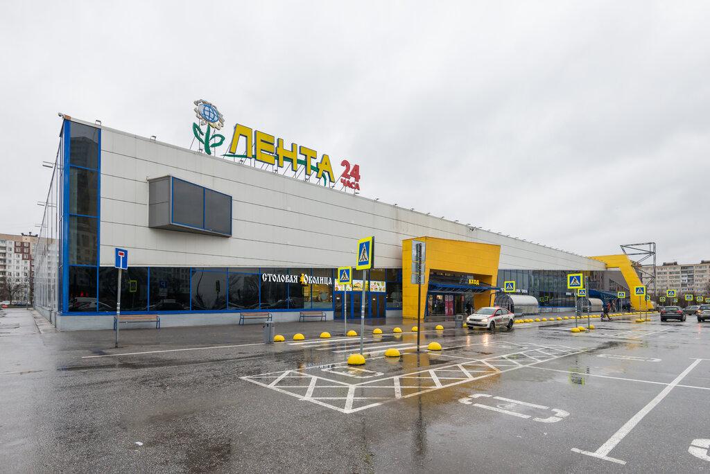 продуктовый гипермаркет — Лента — Санкт-Петербург, фото №1