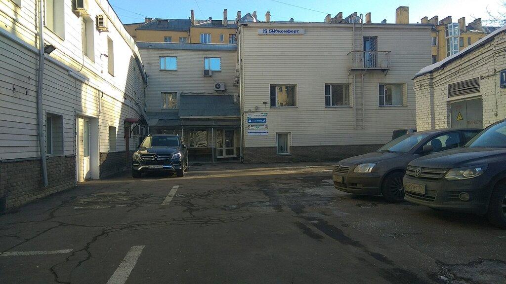 бюро переводов — Perevod24 — Москва, фото №5