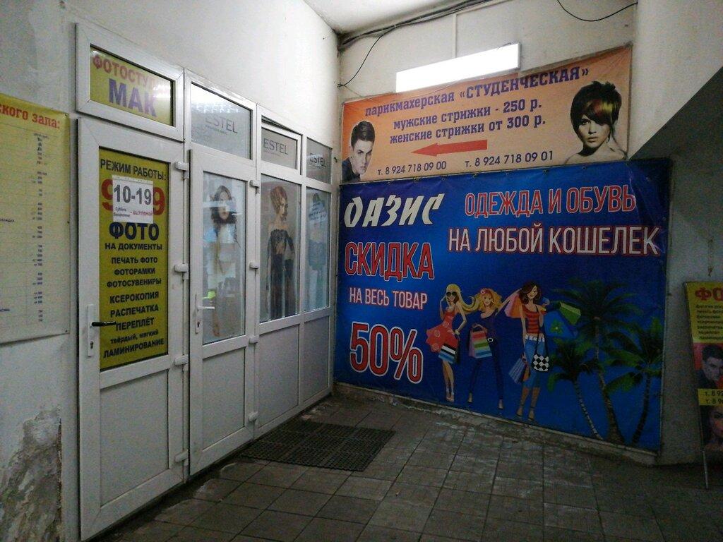 Где распечатать фото в иркутске