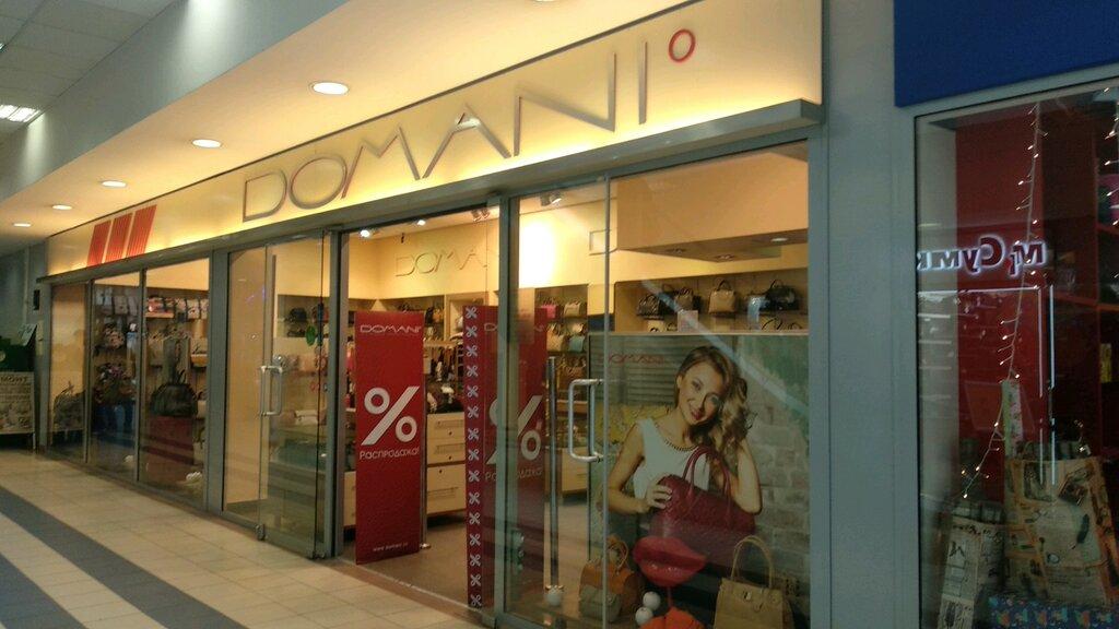 78361406325f Domani - магазин сумок и чемоданов, метро Южная, Москва — отзывы и ...