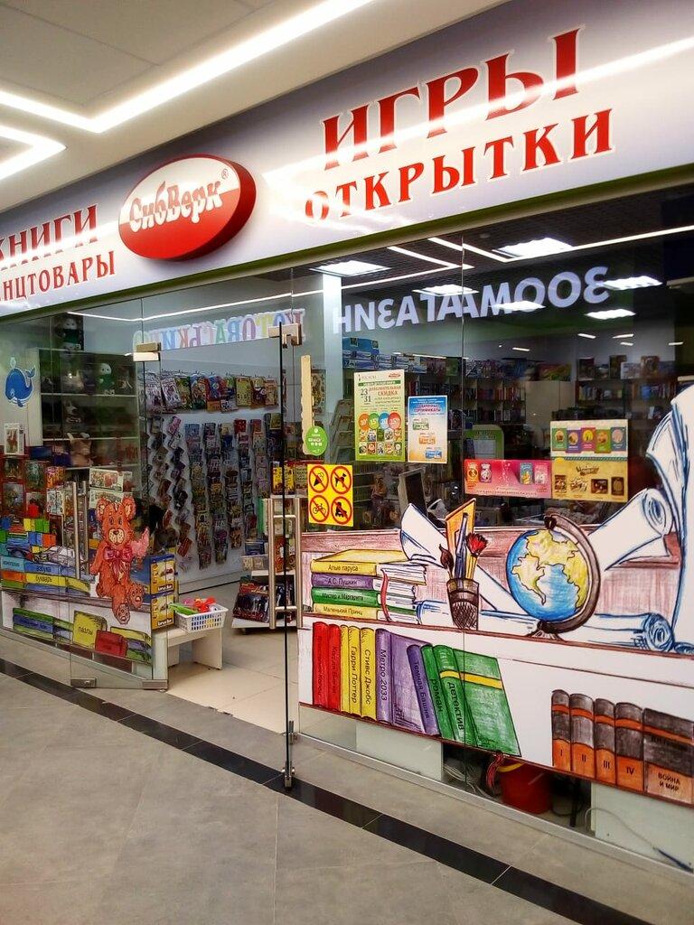 Девушке прикольные, сибверк новосибирск интернет магазин открытки