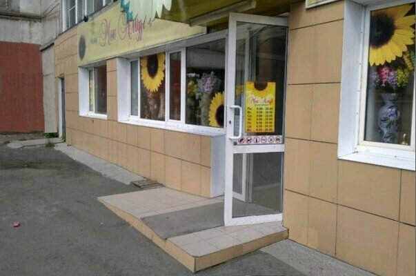 магазин цветов — МонАмур — Челябинск, фото №1