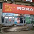 ГУП Башгеолцентр РБ, Услуги бурения скважин в Салаватском районе
