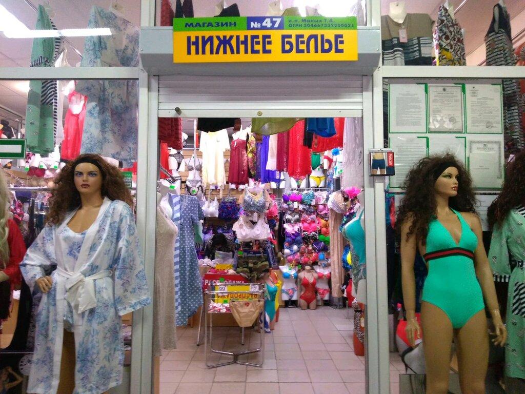 Женское белье магазины екатеринбурга домашнее женское белье оптом