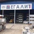Завод Бетонных Изделий Мегалит, Бетонные работы в Архангельской области
