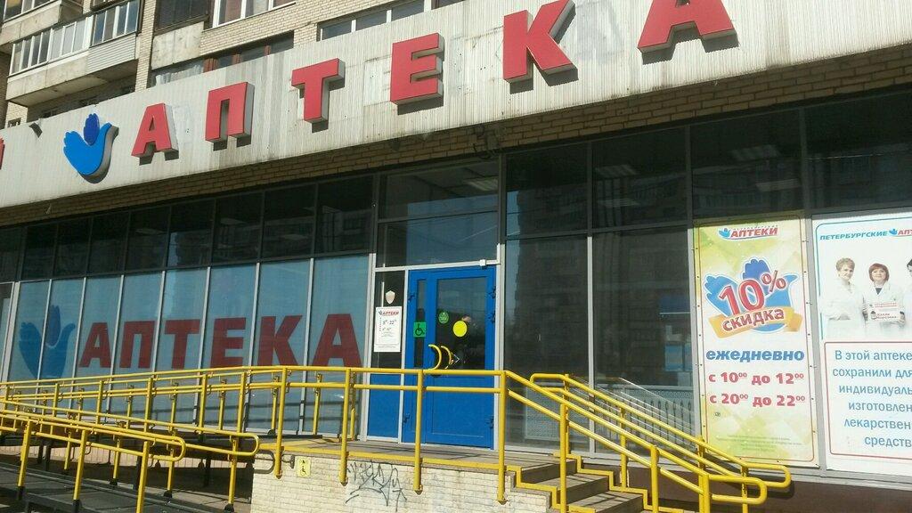 аптека — Петербургские аптеки — Санкт-Петербург, фото №3