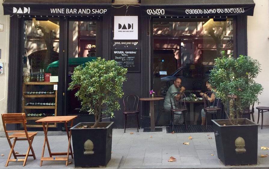 бар, паб — Dadi wine bar and shop — Тбилиси, фото №2
