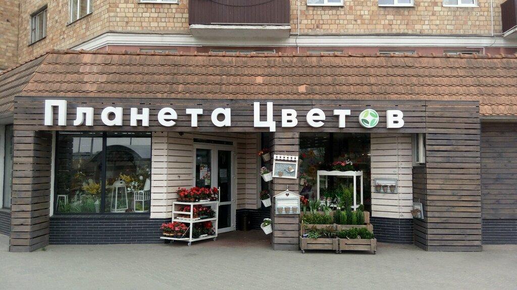 магазин цветов — Планета Цветов — Брест, фото №1