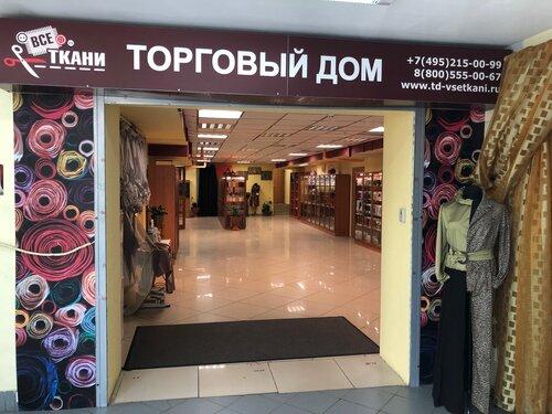 tkani shop ru