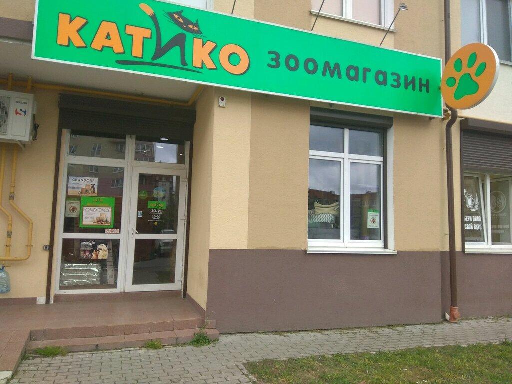 зоомагазин — Зоомагазин — Калининград, фото №1