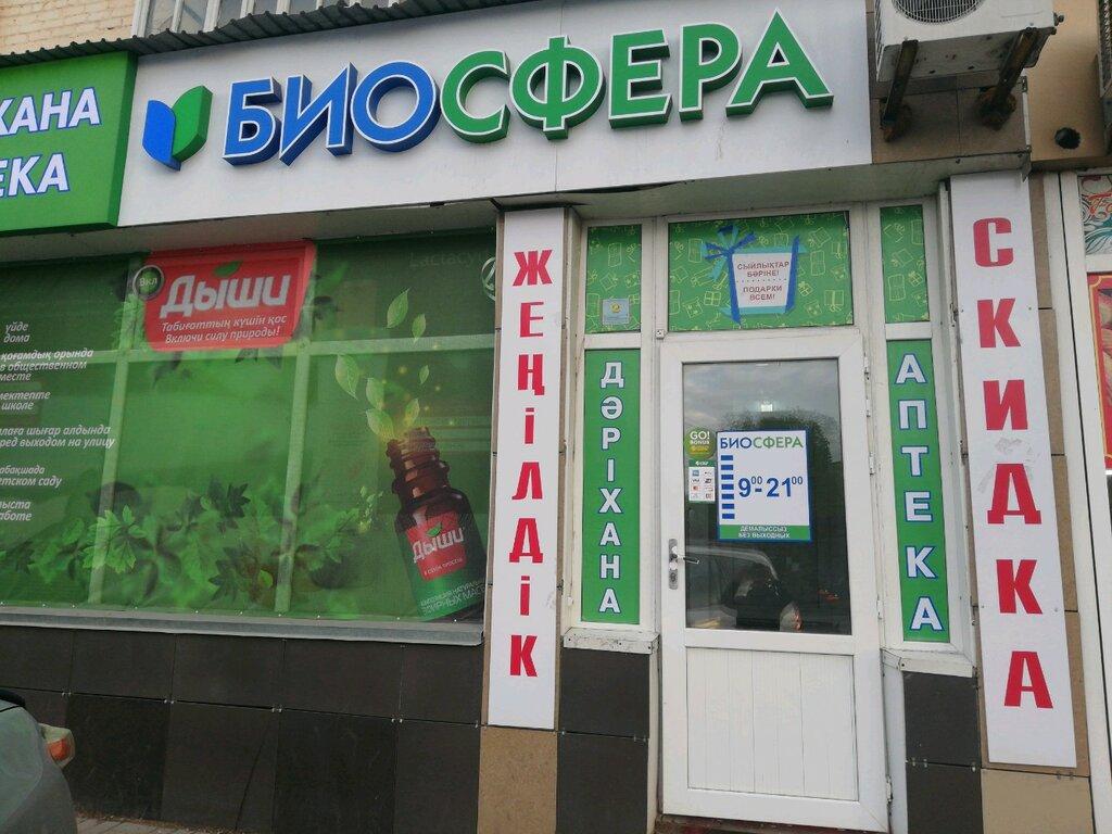 аптека — Биосфера — Нур-Султан (Астана), фото №2