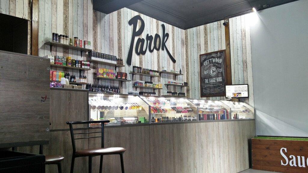 вейп шоп — Parok — Алматы, фото №3