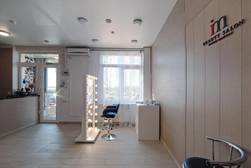 салон красоты — Салон красоты Beauty Salon Ирины Майфат — Зеленоград, фото №1