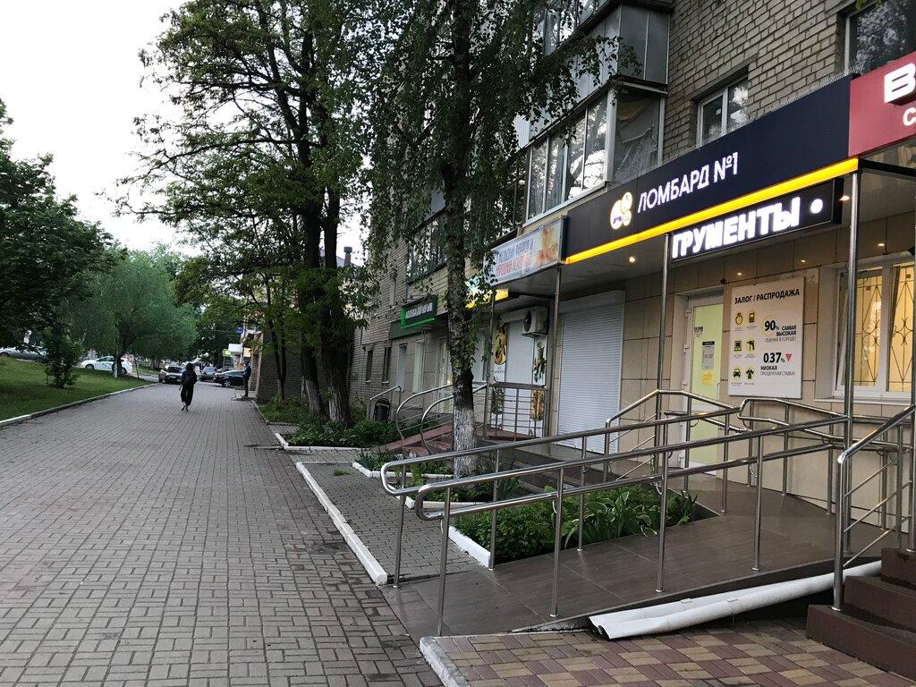 Авто в ломбард в курске авто с пробегом из автосалонов в москве