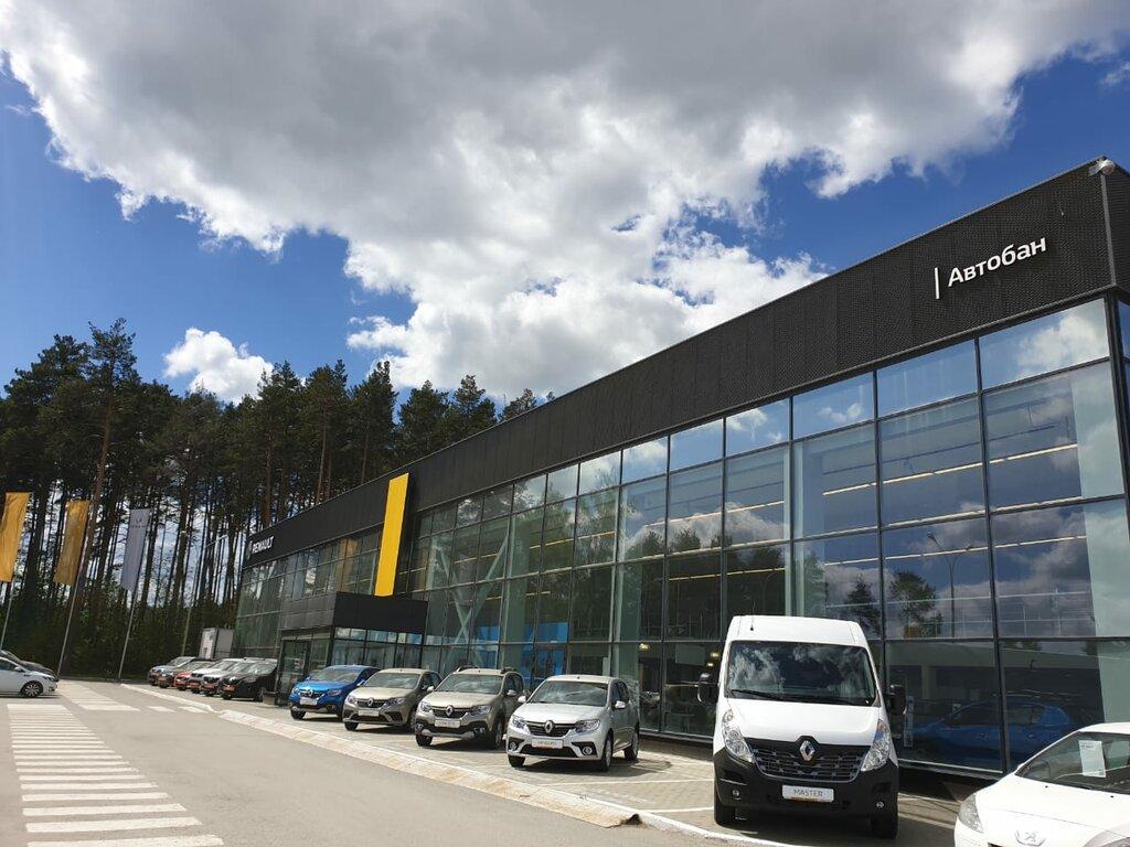 автосалон — Автобан-Renault — Берёзовский, фото №2