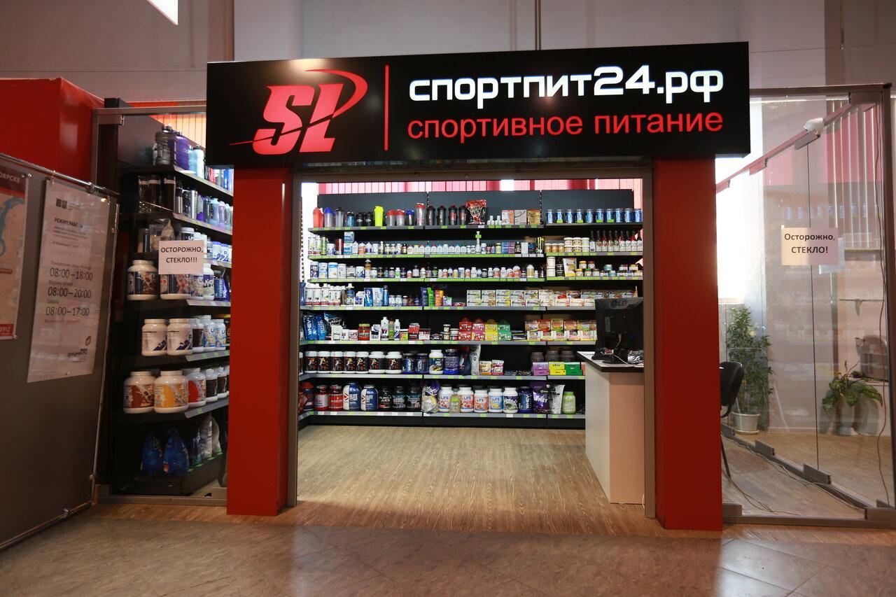 Крупнейшие фотомагазины москвы ночной