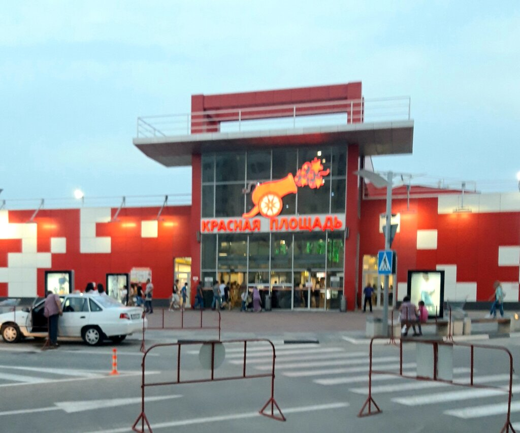 Анапа красная площадь магазины вещи фото меня
