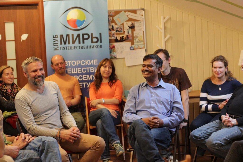 Клуб путешественников турфирма в москве программы в ночном клубе