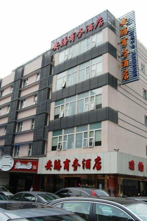 Fresh House Inns Hangzhou Jiuxi