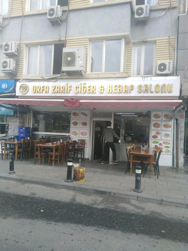 restoran — Şanlıurfa Zarif Ciğer ve Kebap Salonu — Fatih, foto №%ccount%