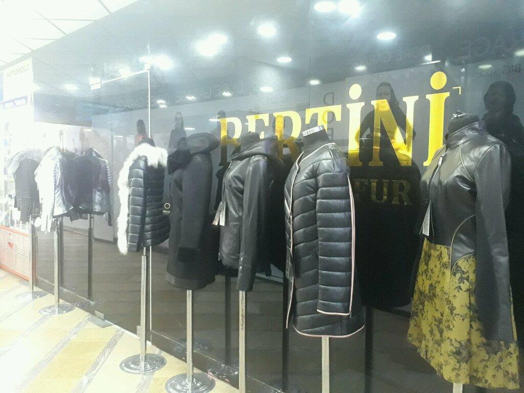 kürk ve deri giyim mağazaları — Bertini — Fatih, foto №%ccount%