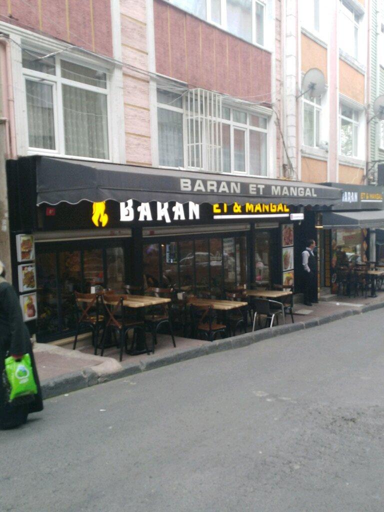restoran — Baran Et & Mangal — Fatih, foto №%ccount%