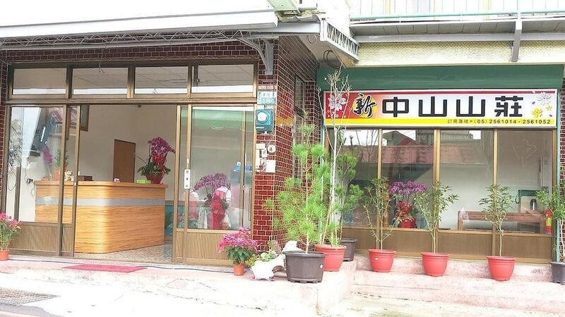Shin Zhongshan Hostel