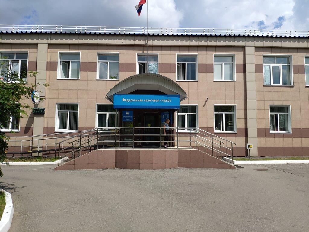 tax auditing — Mejraionnaya inspekciya Federalnoi nalogovoi slujbi № 4 po Omskoi oblasti — Omsk, photo 2