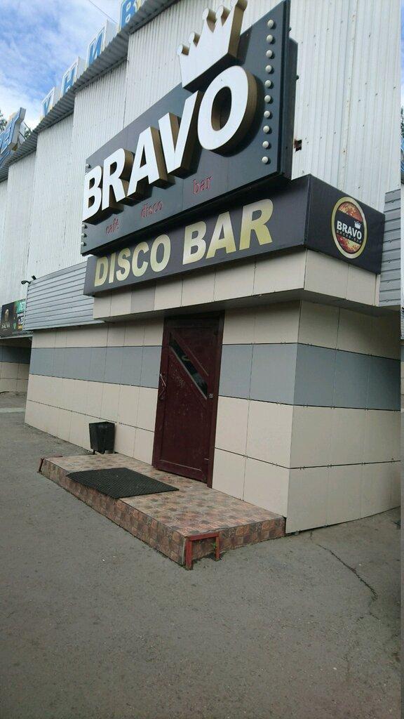 Ночной клуб на байкальской клуб студия в москве