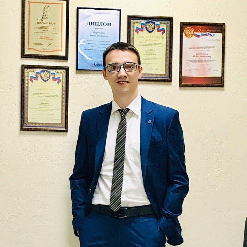 юрист нижневартовск