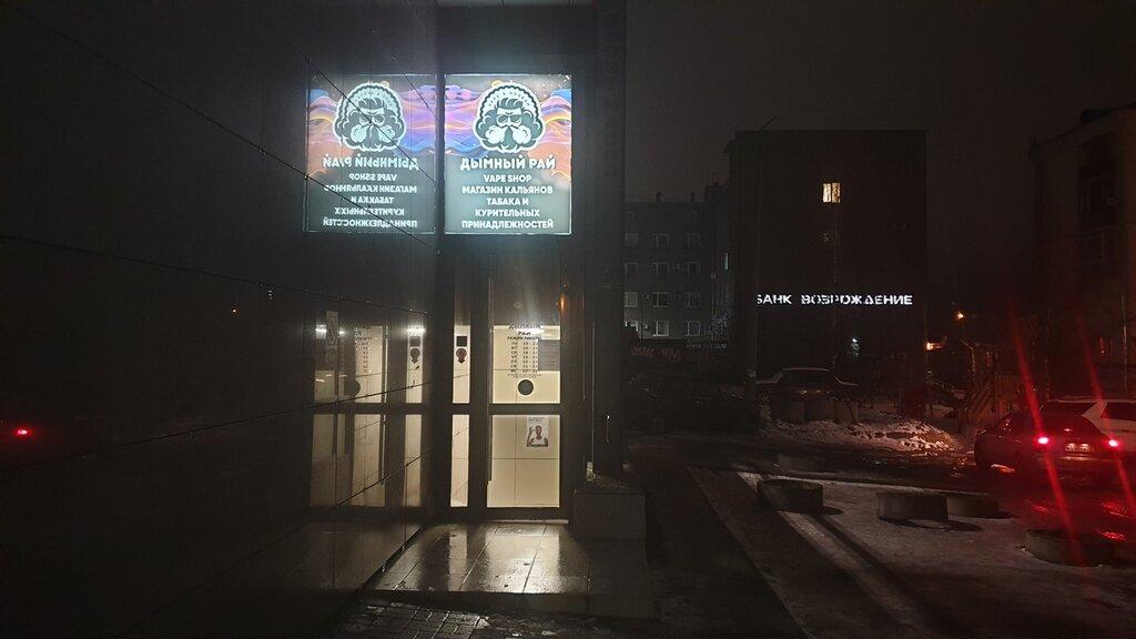 Купить сигареты петрозаводск ночью советский сигареты купить