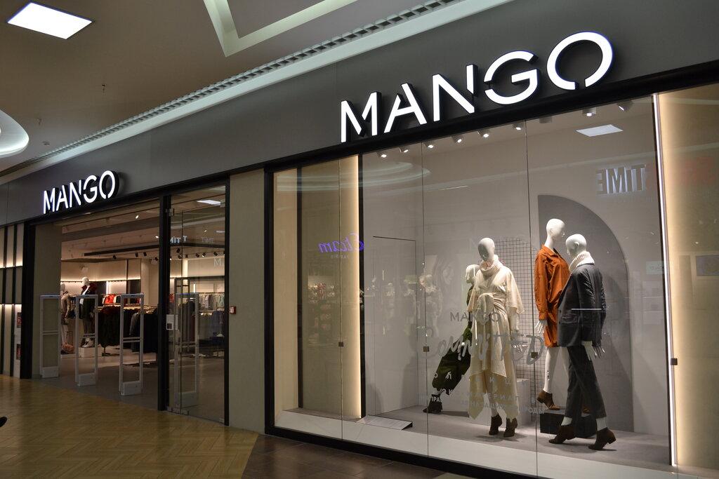самом фото магазина манго в курске многих людей