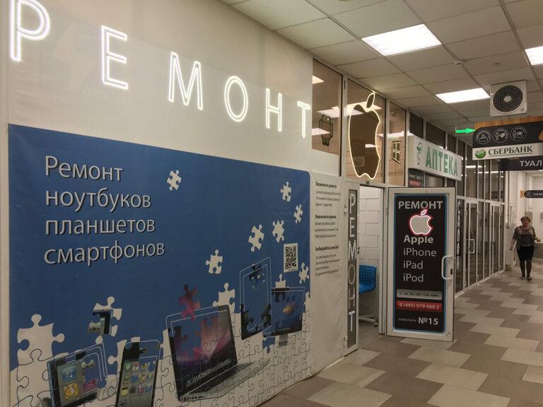 ремонт телефонов — 27минут.ру — Москва, фото №2