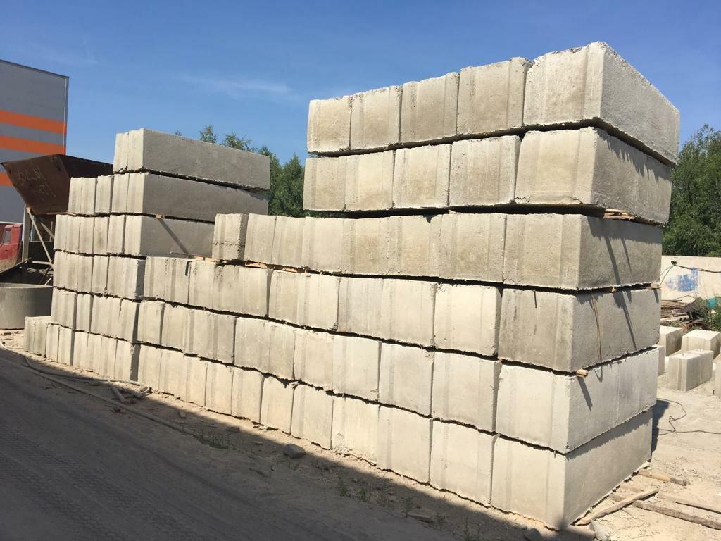Бартер бетон бур для перфоратора по бетону купить в леруа мерлен