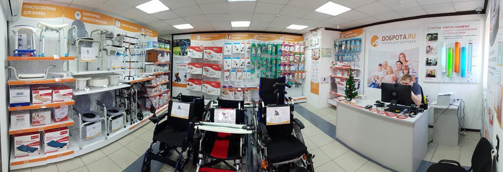 Доброта.ru, магазин медицинских товаров, Офицерская ул ...