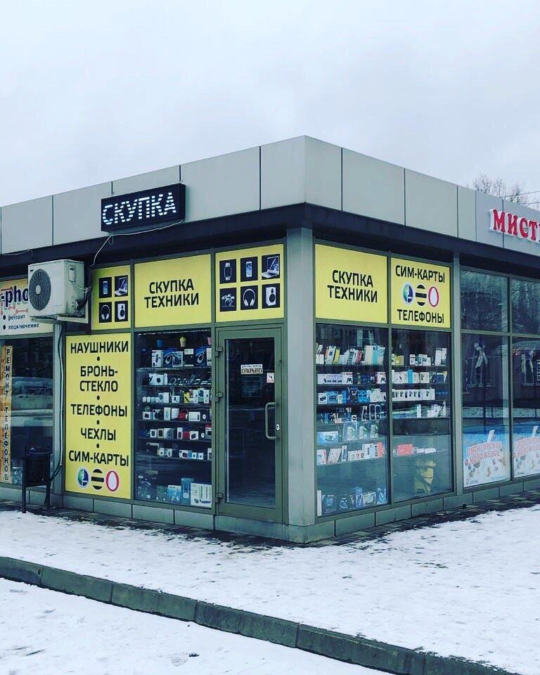 В пятигорске часов скупка hublot ломбард в украине часов