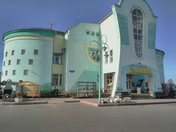 building supplies store — Slava — Stupino, photo 1