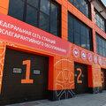 Fit Service, Услуги шиномонтажа в Зеленогорске