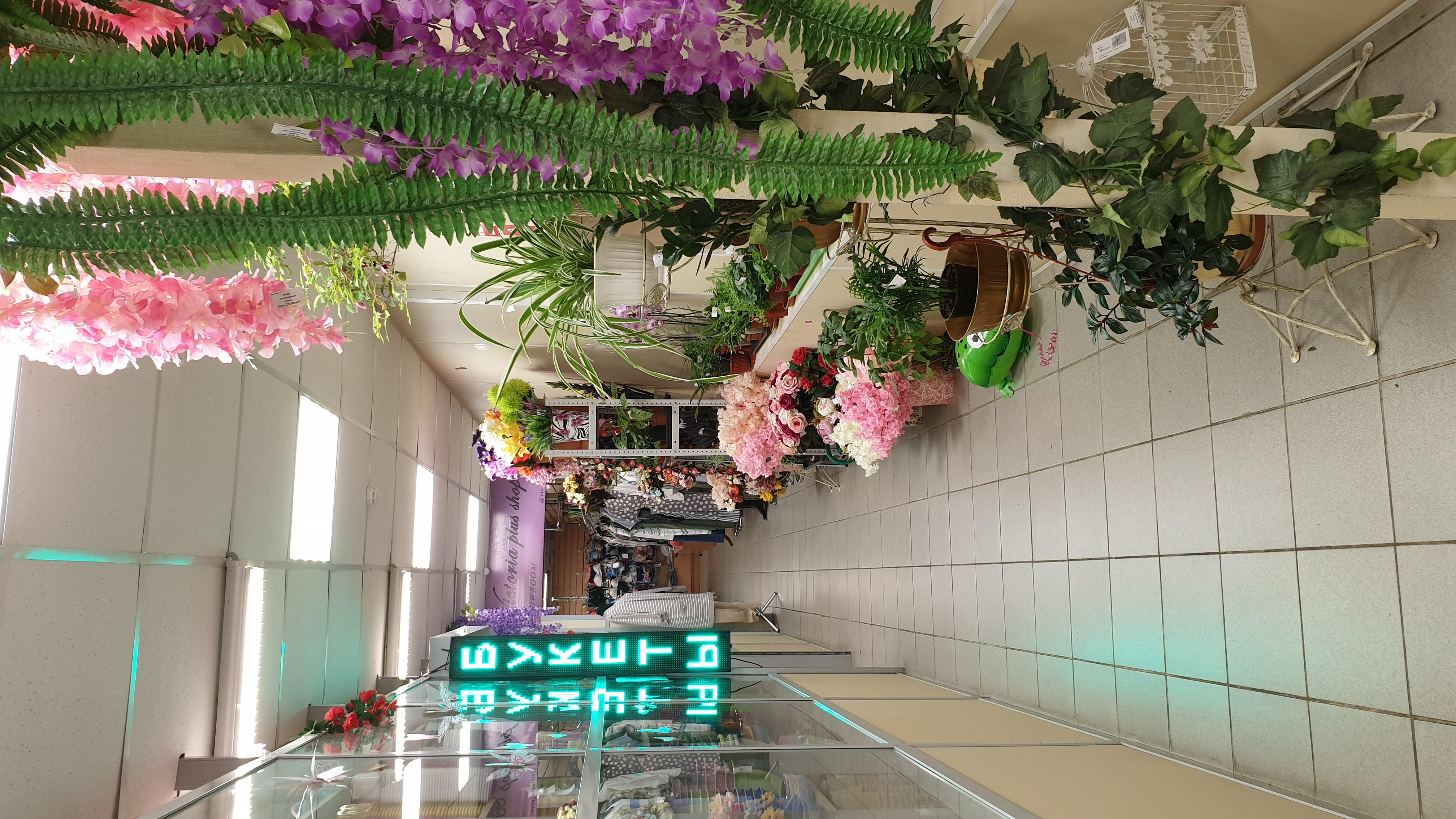 Для, магазин цветов для вас донецк