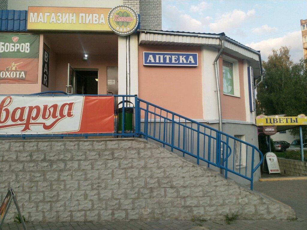 аптека — Новамедика — Могилёв, фото №2