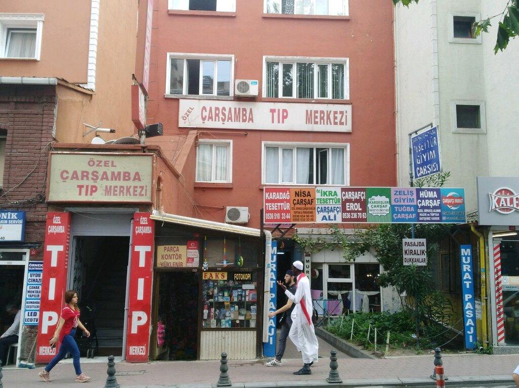 tıp merkezleri ve klinikler — Özel Çarşamba Tıp Merkezi — Fatih, photo 1