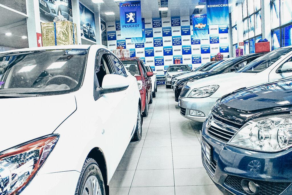 Отзывы о автосалонах москвы авто лидер новый автосалон в москве 2015