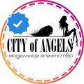 City of Angels, Заказ моделей для съёмок в Городском округе Стерлитамак
