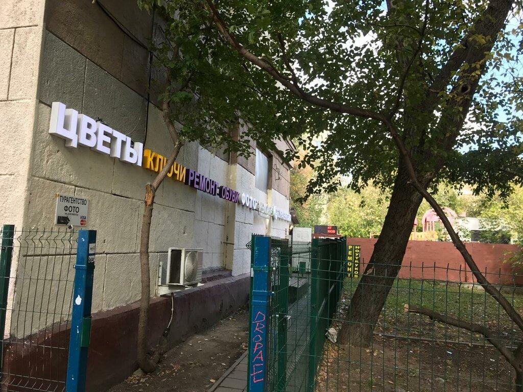 ремонт телефонов — Техно-Сервис — Москва, фото №4